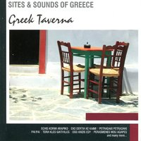 Greek Taverna — сборник