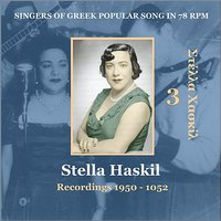 Stella Haskil Vol. 3 / Singers of Greek Popular Song in 78 rpm / Recordings 1950 - 1952 — Stella Haskil