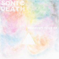 Pogrusti Tour — Sonic Death