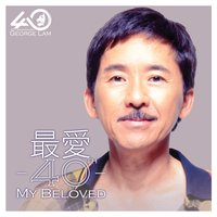 George Lam 40th Ann. Greatest Hits Beloved 40th — George Lam