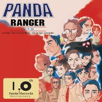 Panda Ranger - Act III Music For Incredibly Strange People — сборник