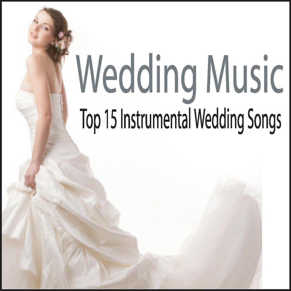 Wedding Ceremony Songs Instrumental: We've Only Just Begun (Wedding Recessional)