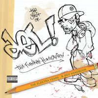 The Best Of Del Tha Funkee Homosapien [The Elektra Years]: The B-Boy Handbook — Del Tha Funkee Homosapien