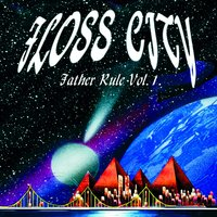 Father Rule, Vol. 1 — Floss City