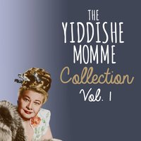 The Yiddishie Mamimie Collection, Vol. 1 — сборник