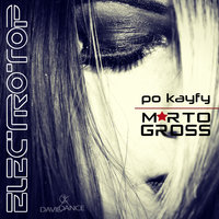 Po Kayfy - Single — Marto Gross