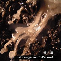 uta / hai — strange world's end