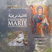 Chants Pour Marie - Chants Maronites - أناشيد مريميّة — Antonin Univeristy Editions, P. Fady Taouk O.A.M. (Orchestration), P. Toufic Maatouk O.A.M. (Direction), Grace Medawar, Roger Abi Nader, The Antonine University Choir