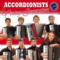 Accordionists, Young Generation — сборник