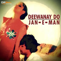 Deewanay Do / Jan-E-Man — M.Ashraf