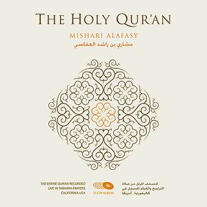 Shaykh Mishari Alafasy - Al-Kafirun, Chapter 109
