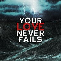 Your Love Never Fails — REYER