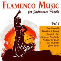 Flamenco Music for Japanese People Vol. 1 — Pepe Mairena