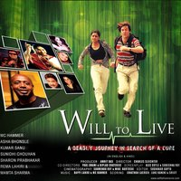 Will to Live — MC Hammer, Bappi Lahiri