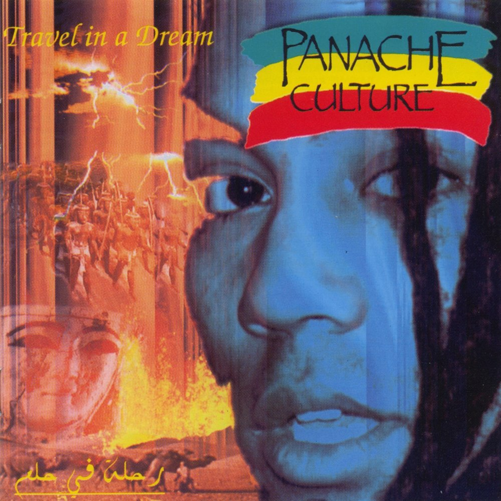 Panache Culture Roots Experience