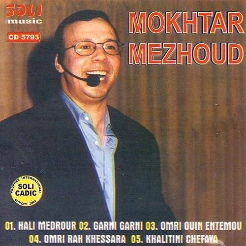 mokhtar mezhoud