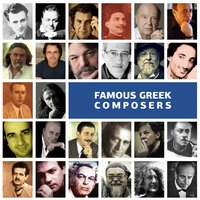 Famous Greek Composers — сборник