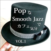 Cafe time with Pop & Smooth Jazz Vol.1 — Smooth Jazz Express