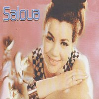 Best of — Saloua