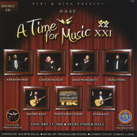 HASC - A Time For Music XXI (21) — сборник