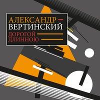 Советские лирические песни 5060 годов Тексты аккорды