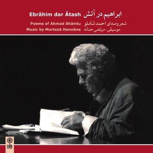 Ahmad Shamlu - Bâ Khashm–o Jadal Zistam (feat. Morteza Hannaneh)