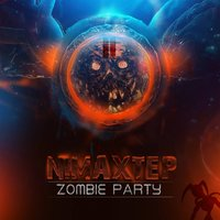 Zombie Party EP — Nimaxtep