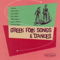 Greek Folk Songs And Dances — Various Artists - Music Mirror