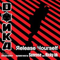 Release Yourself — Donka