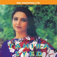 The Enchanting Tahira Syed — Tahira Syed