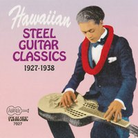 Hawaiian Steel Guitar Classics — сборник