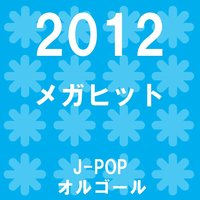 A Musical Box Rendition of Megahit 2012 — Orgel Sound J-Pop