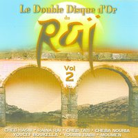 Le Double Disque D'or - Vol 2 — сборник