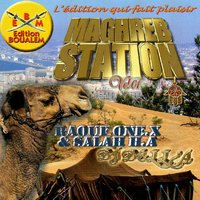 Maghreb Station, Vol. 1 — сборник