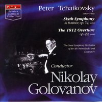 Peter Tchaikovsky, Conductor Nikolay Golovanov — Great Symphony Orchestra of the All-Union Radio & Central TV & Nikolay Golovanov