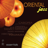Oriental Jazz Essentials — сборник