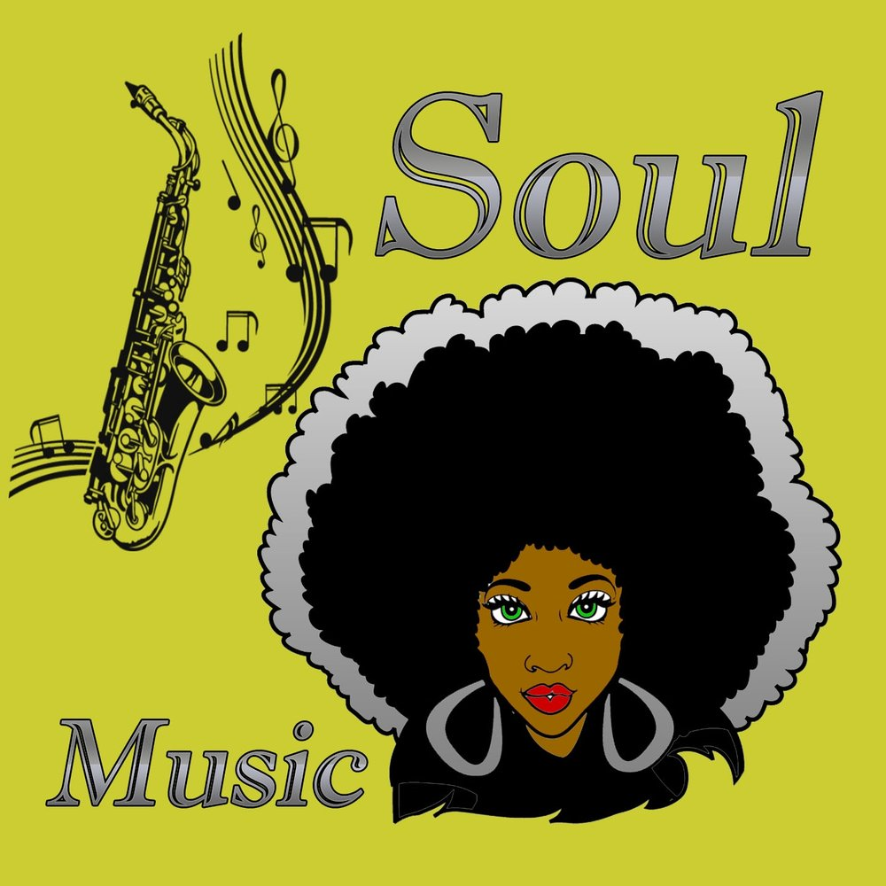 soul music essay Soul music was everything that rock music was: dance music, personal expression, teenage angst, political rebellion rock'n'roll had stolen the body (the sound) of rhythm'n'blues, and soul music stole the soul (the spirit) of rock'n'roll.
