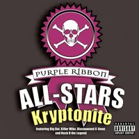 Kryptonite — Big Boi, Killer Mike, Rock D The Legend, Blackowned C-Bone