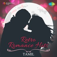 Retro Romantic Hits - Tamil — сборник