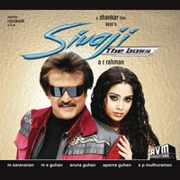 Sivaji The Boss — A.R. Rahman