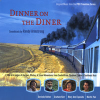 Dinner On The Diner Disc 2 — Randy Armstrong