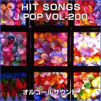 Orgel J-Pop Hit Vol-200 — Orgel Sound J-Pop