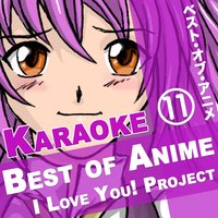 Best of Anime, Vol.11 — I Love You! Project