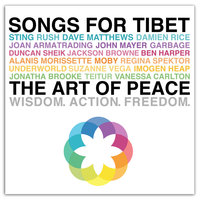 Songs For Tibet - The Art of Peace — сборник