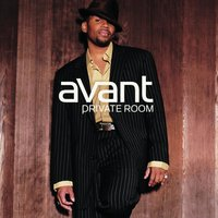 Private Room — Avant