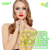 Cover House, Vol. 4 — сборник