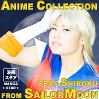Anime Collection from Sailormoon — Shiroku, Manga Star