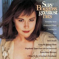 Greatest Hits — Suzy Bogguss