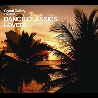 DANCE CLASSICS LOVERS — сборник