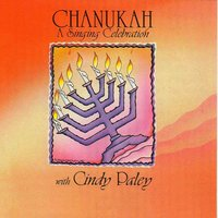 Chanukah: A Singing Celebration — Cindy Paley